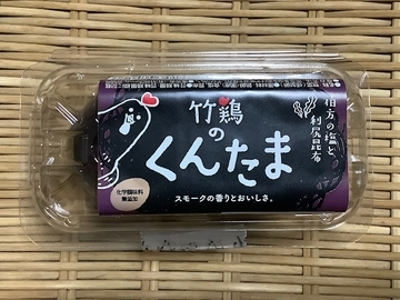 f:id:amimono-seikatsu:20210325201359j:plain