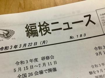f:id:amimono-seikatsu:20210326195354j:plain
