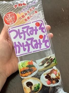 f:id:amimono-seikatsu:20210328210748j:plain