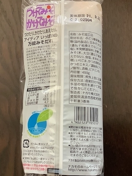 f:id:amimono-seikatsu:20210328210759j:plain