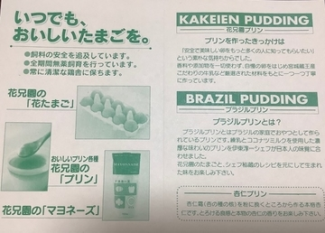 f:id:amimono-seikatsu:20210328211316j:plain