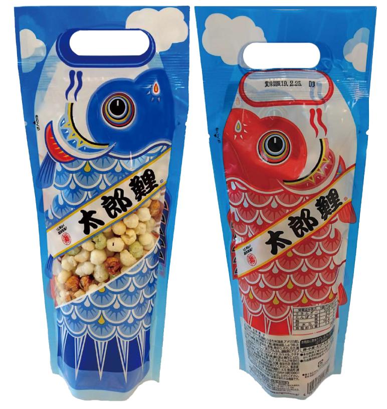 f:id:amimono-seikatsu:20210408183333p:plain