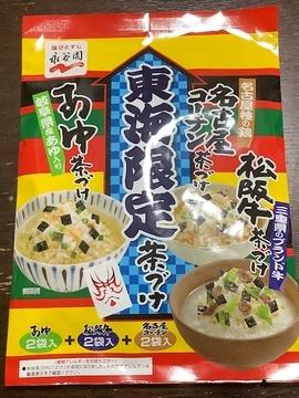 f:id:amimono-seikatsu:20210413202043j:plain