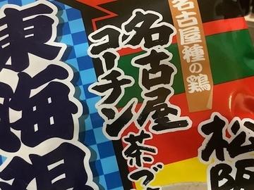 f:id:amimono-seikatsu:20210413202047j:plain