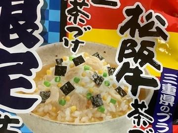 f:id:amimono-seikatsu:20210413202051j:plain