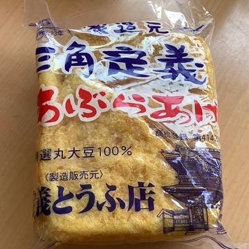f:id:amimono-seikatsu:20210413202347j:plain