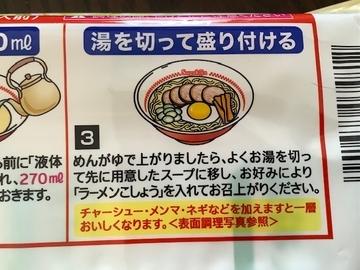 f:id:amimono-seikatsu:20210413203117j:plain