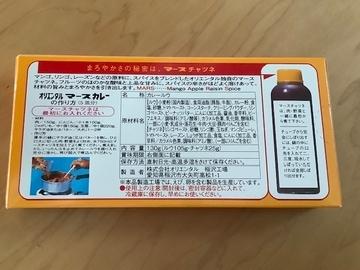 f:id:amimono-seikatsu:20210422202532j:plain