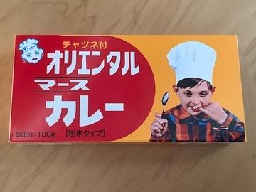 f:id:amimono-seikatsu:20210422202616j:plain