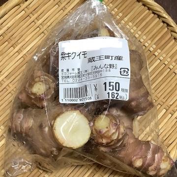 f:id:amimono-seikatsu:20210510201538j:plain