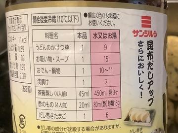 f:id:amimono-seikatsu:20210510201900j:plain