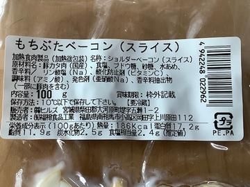 f:id:amimono-seikatsu:20210510201941j:plain