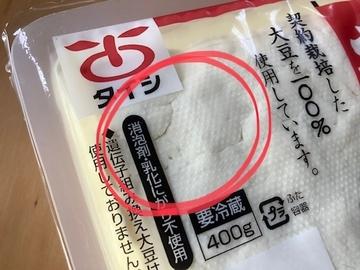 f:id:amimono-seikatsu:20210510202047j:plain