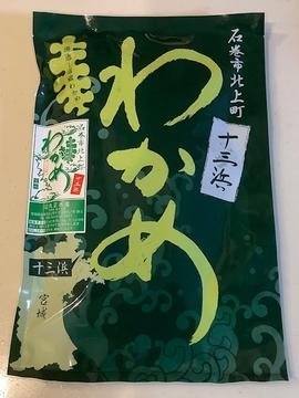 f:id:amimono-seikatsu:20210515110619j:plain