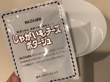 f:id:amimono-seikatsu:20210515112242j:plain