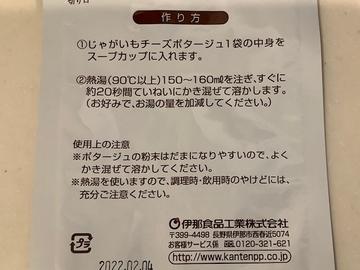 f:id:amimono-seikatsu:20210515112249j:plain