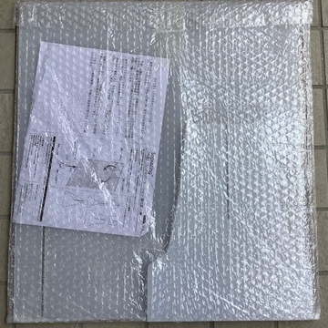 f:id:amimono-seikatsu:20210601174703j:plain