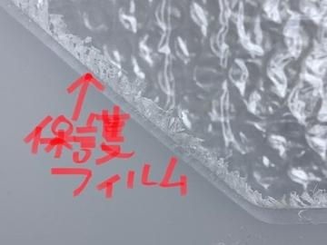 f:id:amimono-seikatsu:20210601174717j:plain