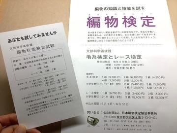 f:id:amimono-seikatsu:20210605010844j:plain