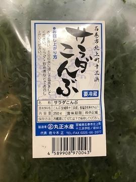 f:id:amimono-seikatsu:20210606102845j:plain