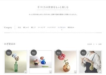 f:id:amimono-seikatsu:20210606104157j:plain