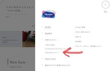 f:id:amimono-seikatsu:20210606104202j:plain