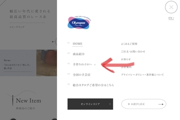 f:id:amimono-seikatsu:20210606104207j:plain