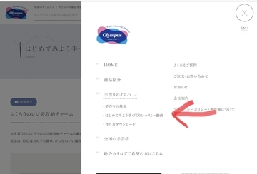 f:id:amimono-seikatsu:20210606104219j:plain