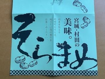 f:id:amimono-seikatsu:20210814214733j:plain