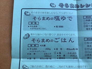 f:id:amimono-seikatsu:20210814214740j:plain
