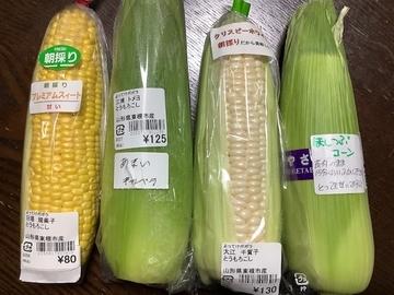 f:id:amimono-seikatsu:20210814220659j:plain