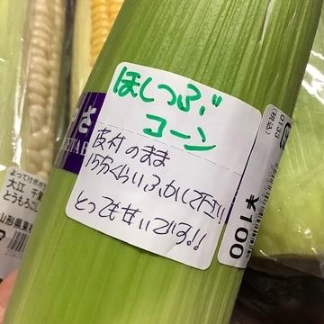 f:id:amimono-seikatsu:20210814220717j:plain