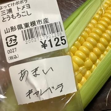 f:id:amimono-seikatsu:20210814220725j:plain