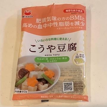 f:id:amimono-seikatsu:20210814221502j:plain