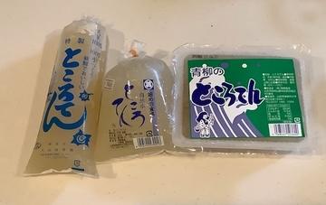f:id:amimono-seikatsu:20210814221800j:plain
