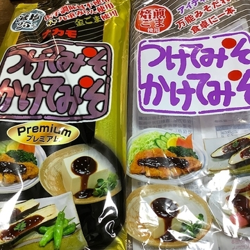 f:id:amimono-seikatsu:20210818203239j:plain