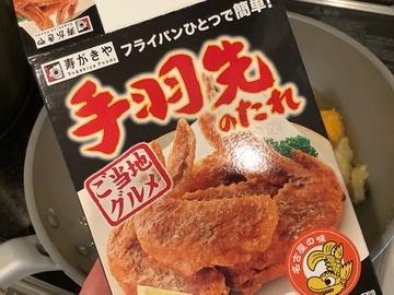 f:id:amimono-seikatsu:20210901115850j:plain