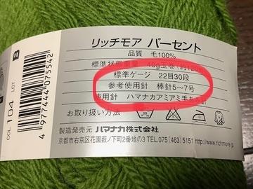 f:id:amimono-seikatsu:20210907191014j:plain