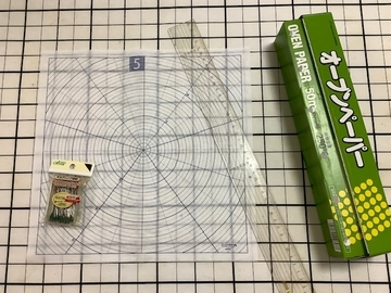 f:id:amimono-seikatsu:20211003154755j:plain