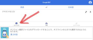 f:id:amimono-seikatsu:20211006205445j:plain