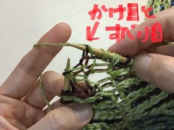 f:id:amimono-seikatsu:20211009091152j:plain