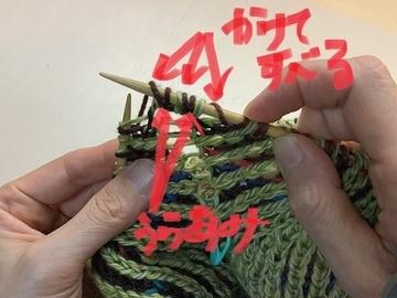 f:id:amimono-seikatsu:20211009091333j:plain