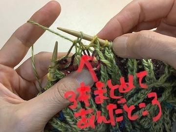 f:id:amimono-seikatsu:20211009091420j:plain