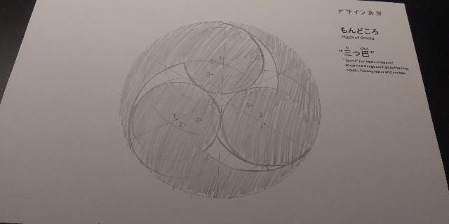 f:id:amimor:20200109000227j:image