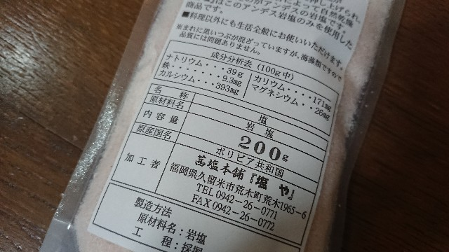 f:id:amimor:20200328000943j:image