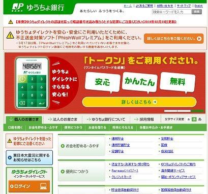 f:id:amimotosan:20140820213750j:plain