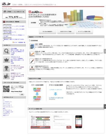 f:id:amimotosan:20150407035755p:plain