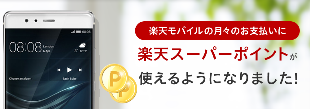 f:id:amimotosan:20160705225934p:plain