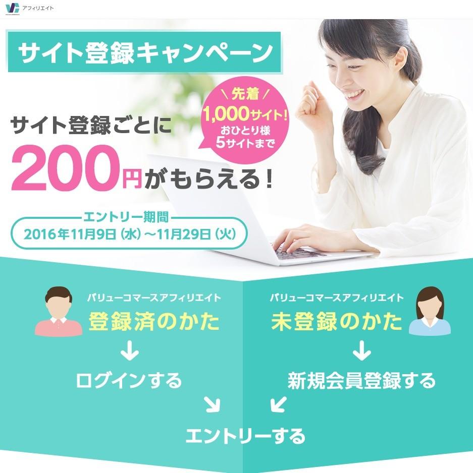 f:id:amimotosan:20161109221705j:plain