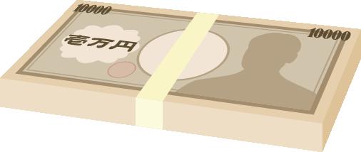 f:id:amimotosan:20170703215537p:plain
